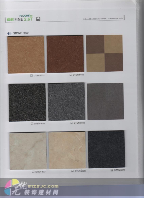 lg塑胶地板蝶晶石-pvc地板 商业信息