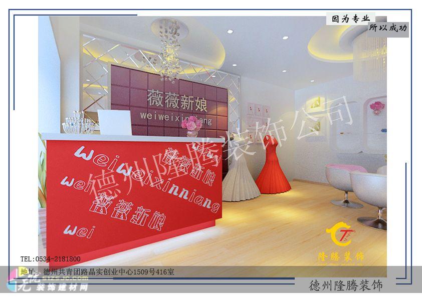 薇薇新娘婚纱礼服专卖店 现代 案例展示 德州隆腾装饰有限公司图片