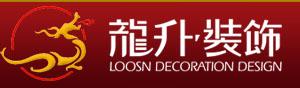 河南龙升建筑装饰工程有限公司