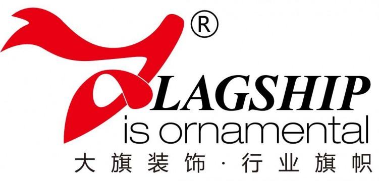郑州大旗装饰设计工程有限公司