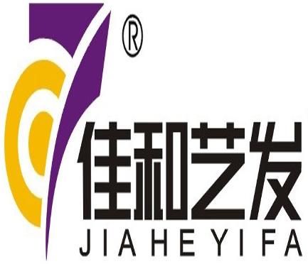 北京佳和艺发建材有限公司