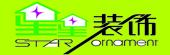 郑州市星星装饰有限公司