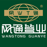 郑州市网通管业有限公司