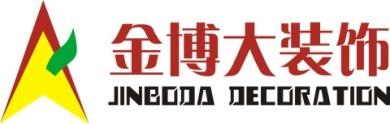河南金博大装饰设计工程有限公司